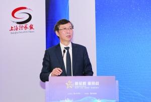 上海证券报党委书记、董事长张小军:迎接新挑战 信托业需建立核心竞争力