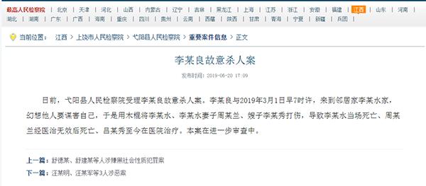 湖南省市场监督管理局网站截图