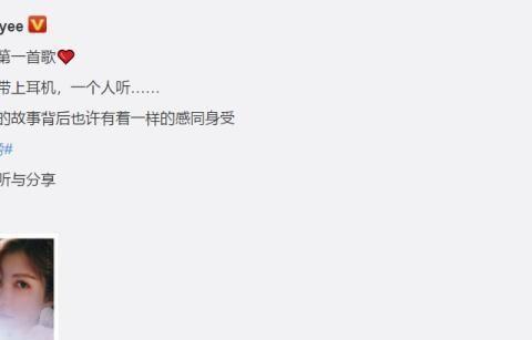 """李雨桐新歌要""""封锁沉默"""",结果第一天就遭下架"""