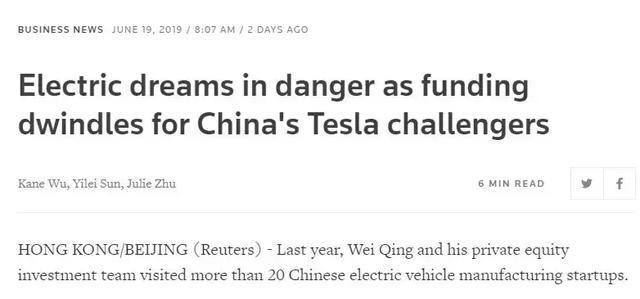 """""""新势力们""""融不到资了,是因为奔驰EQC来了么?"""