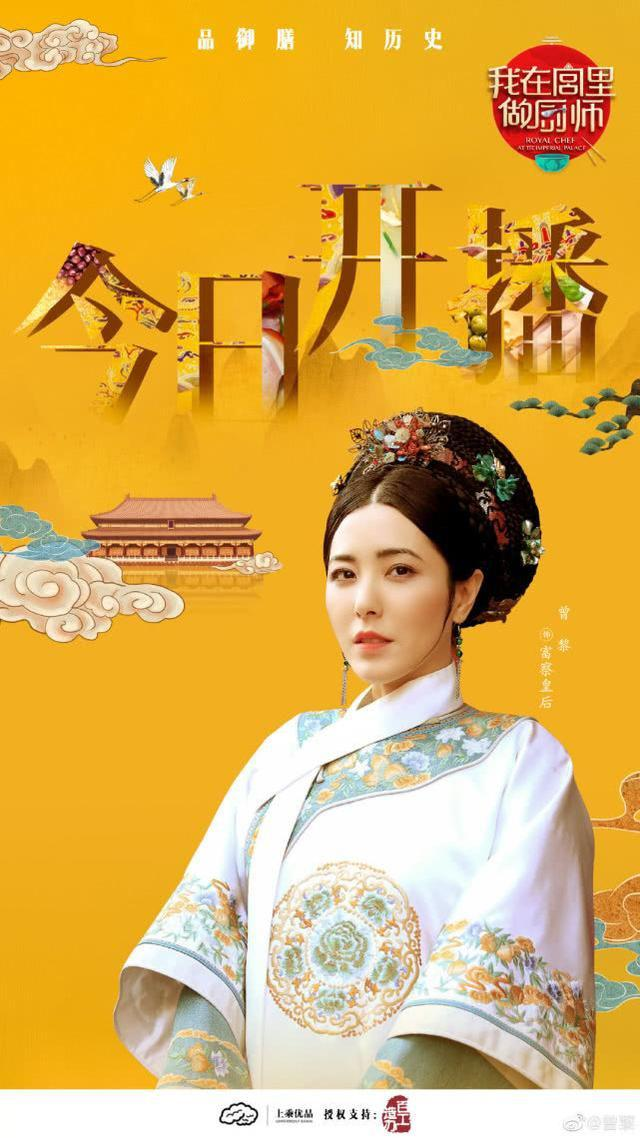 男神苏有朋新节目开播,黄圣依和张佳宁都一起来录制
