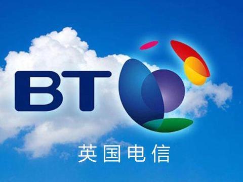 英国电信在中国获得牌照,三大运营商的竞争者来了?资费要降了?