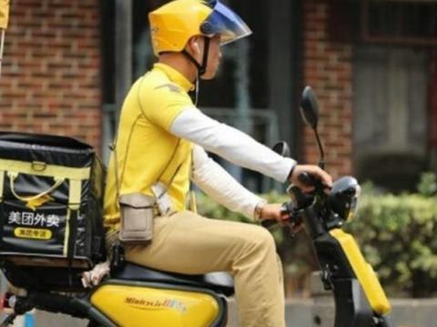 被收购后的摩拜变成了黄色,视觉记忆手段,能让摩拜再次发展吗?