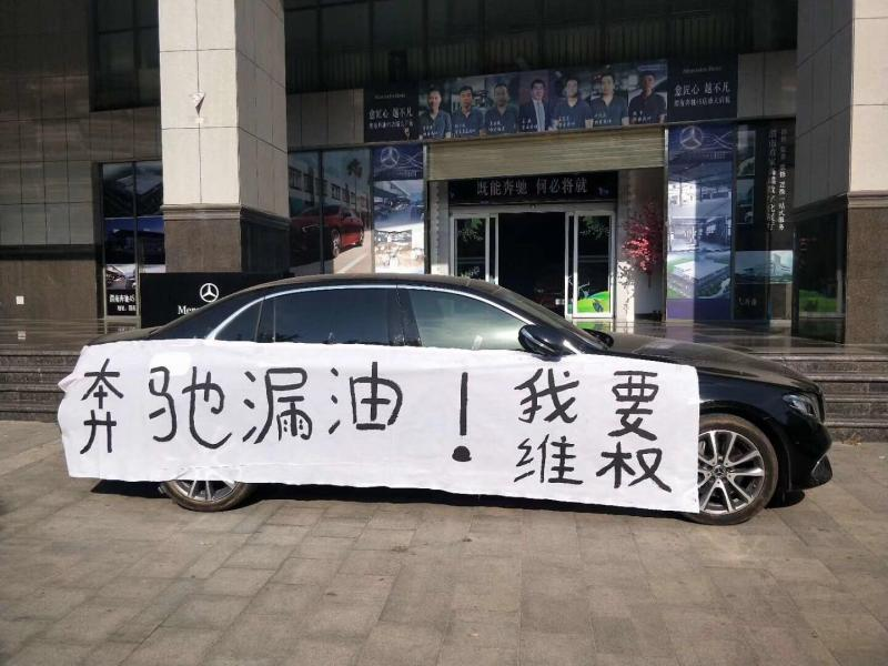 这篇文章图像均来自北京头条客户端