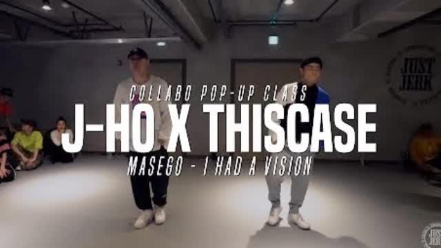 J-Ho编舞牙买加歌手Masego单曲《I Had A Vision》