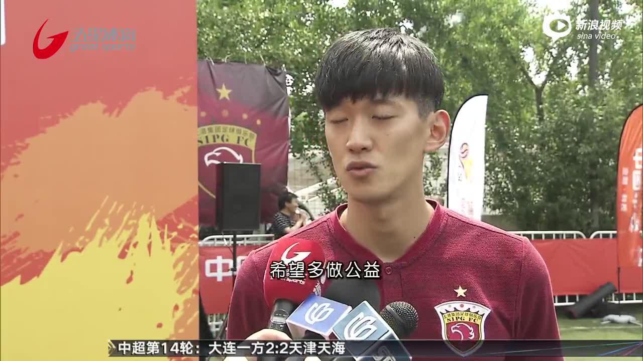 平安足球公益计划落地上海