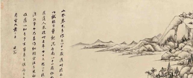 在上海董其昌书画展,鉴赏明代上海绘画大家的大作和理论
