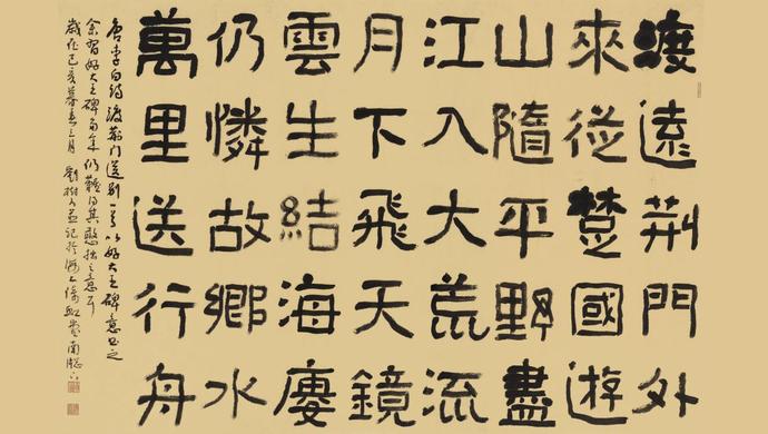 """欣赏刘树人的""""平常心象"""",他的作品是军人之书也是诗人之书"""