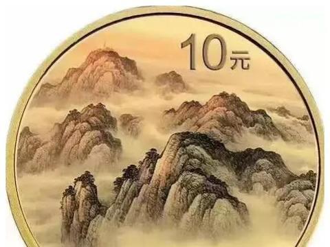 泰山纪念币究竟是哪样的?市场上为什么这么火呢?
