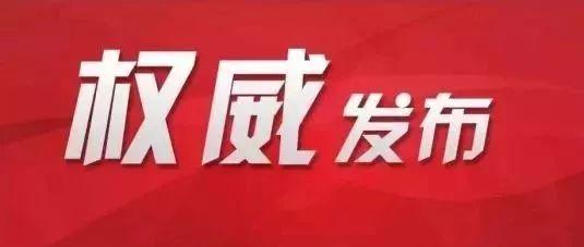 2019江西高考分数线公布!附2016-2018年高考全国分数线汇总