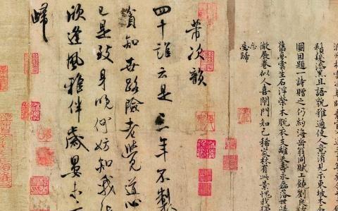 """""""文人画之祖"""":浅谈苏轼《木石图》"""
