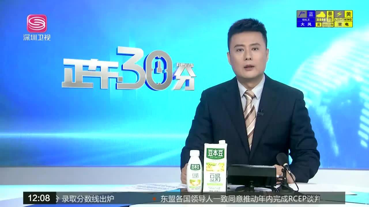"""韩国瑜痛批民进党""""权力中毒""""  呼吁民众用选票教训当局"""