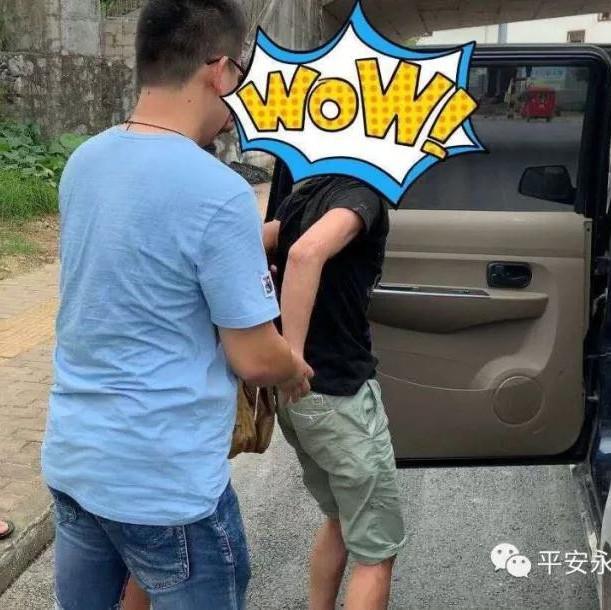 桂林永福一男子三楼跳下 盆骨骨裂 还被处罚