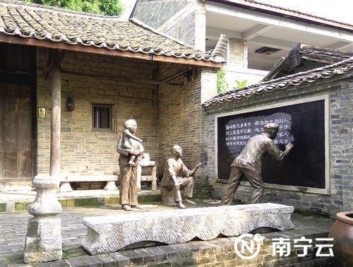 首届中国乡村榜公布 广西这个村子位列第十二位