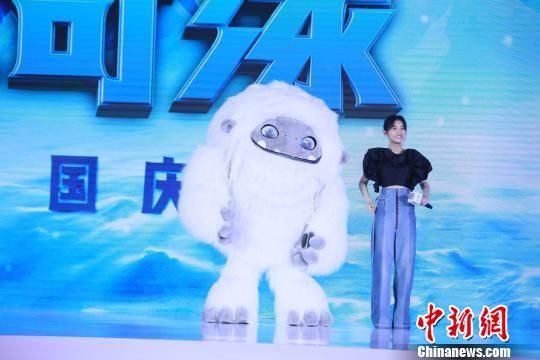 功夫熊猫后东方梦工厂再推中国元素动画