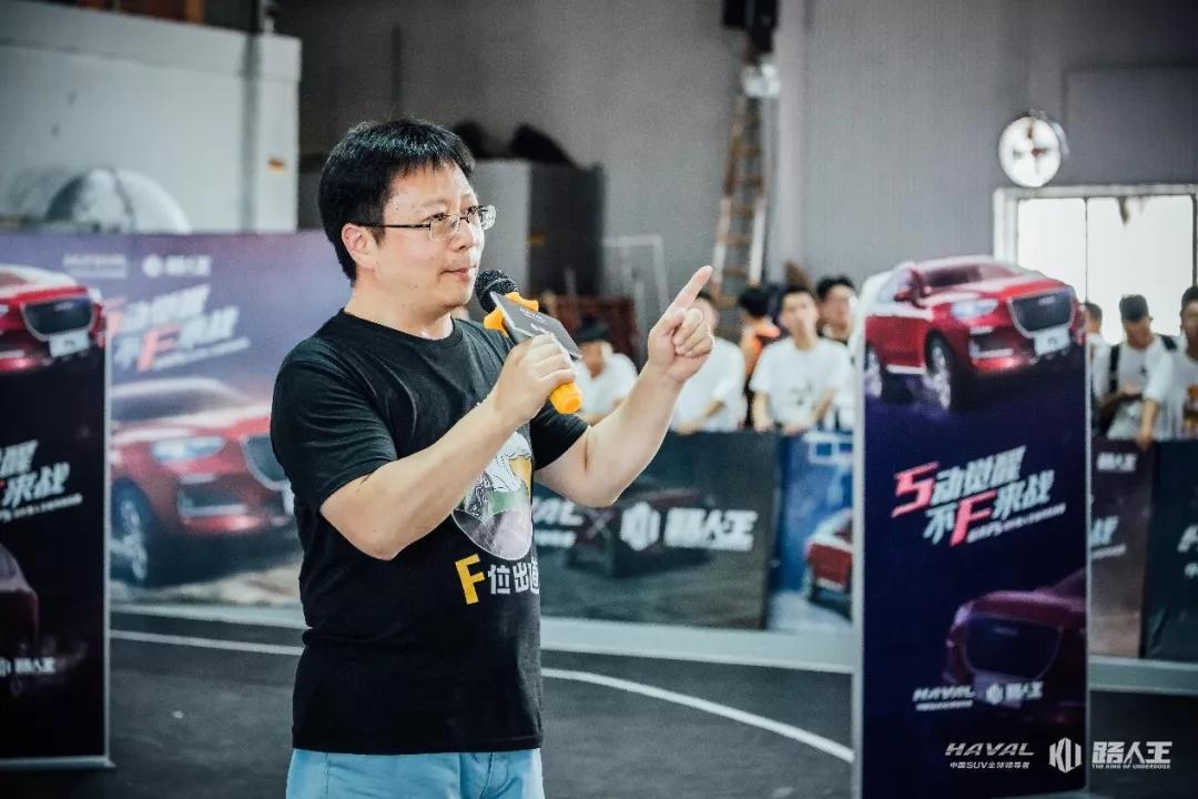 星越广州区域正式上市;哈弗F5城市挑战赛落幕