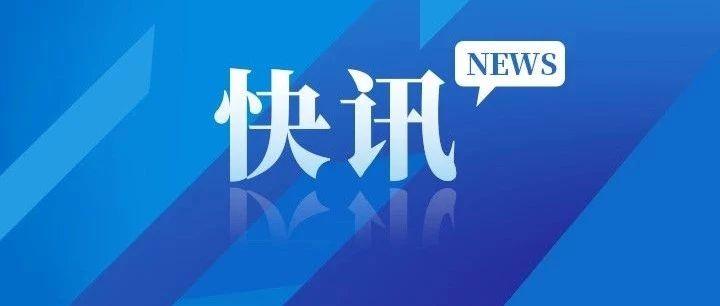 你在江苏排多少名?江苏高考逐分段统计表出炉