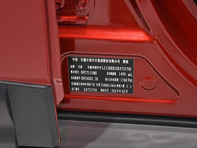 曾经的小型SUV销量王者即将推出新款,宝骏510怕了没