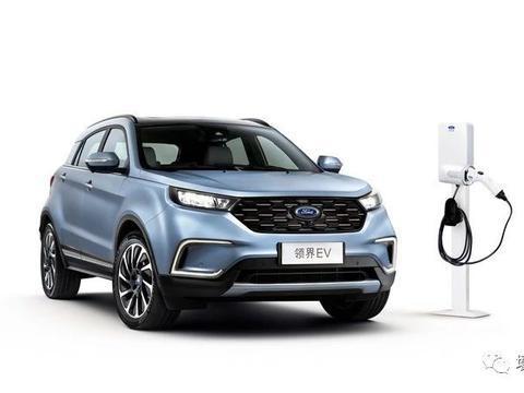 江铃汽车携手打造福特领界EV 纯电首发正式登场
