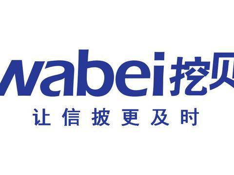 忽悠式增持?聚力文化董事长余海峰一年前宣布增持至今1股未买