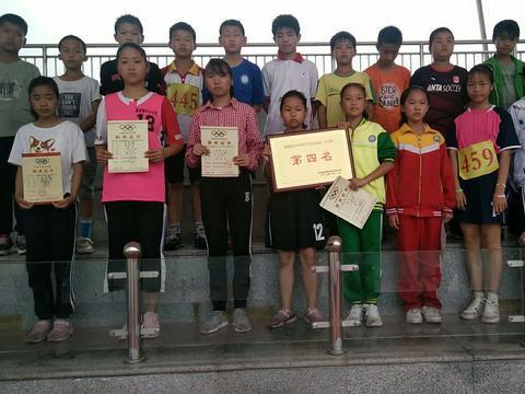 汉阴县漩涡镇中心小学在全县小学生田径运动会上获佳绩