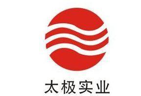 太极实业:无锡产业发展集团的控股股东变更为无锡市国资委
