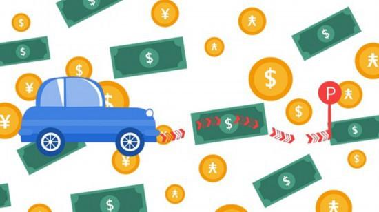 补贴过渡期将满车企在做些什么?