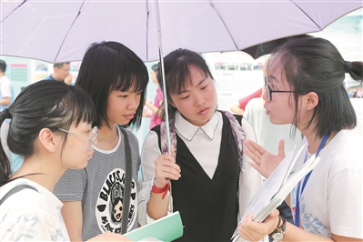 华师招生新增11个专业   暨大招港澳台侨生增至2300人左右