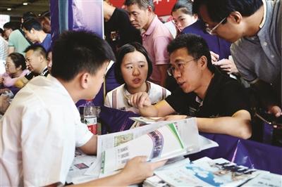 http://www.jiaokaotong.cn/kaoyangongbo/141202.html