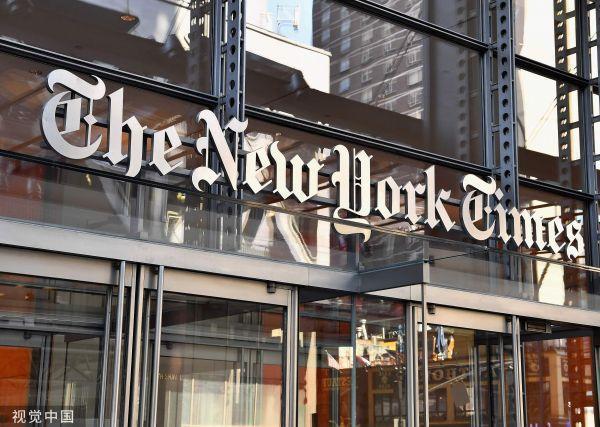 """美国纸媒巨头读者大幅回流 日媒:真得感谢特朗普的""""看不顺眼"""""""