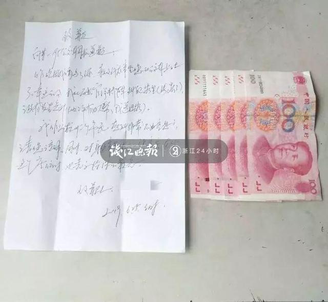 杭州公交司机收到一封道歉信,还夹着500元现金!真相揭晓……