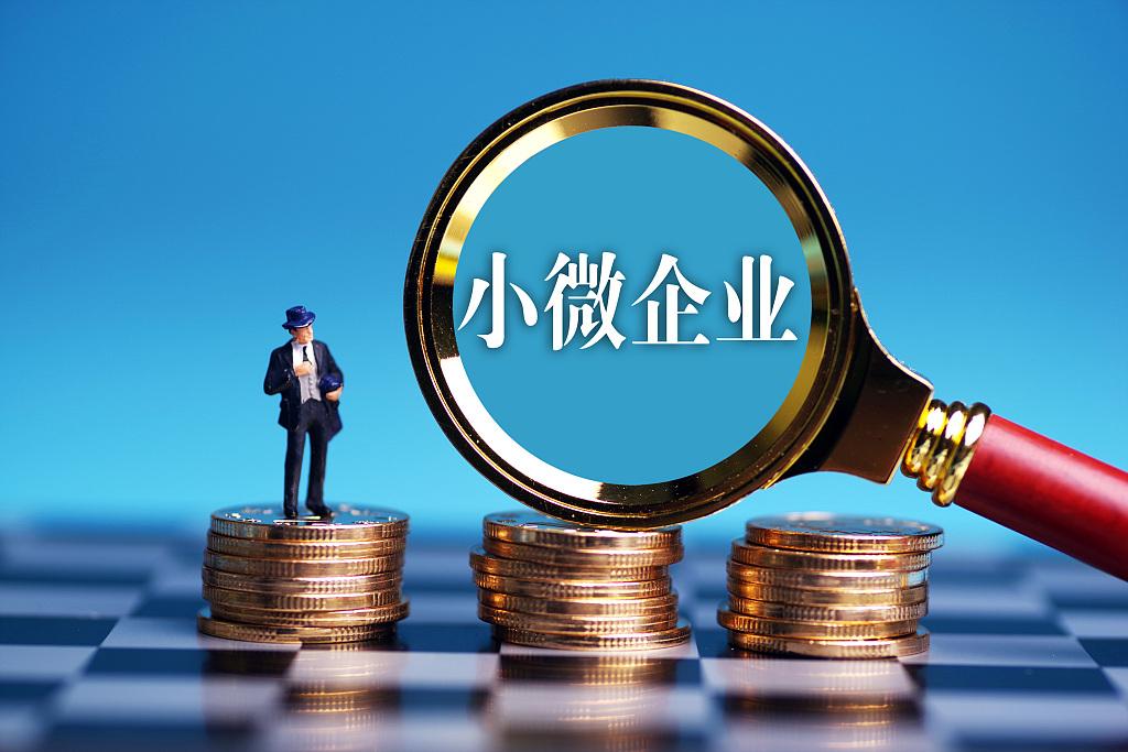 http://www.qwican.com/caijingjingji/1189961.html