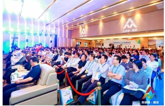 2019年全国大众创业万众创新活动周南京分会场启动仪式成功举行