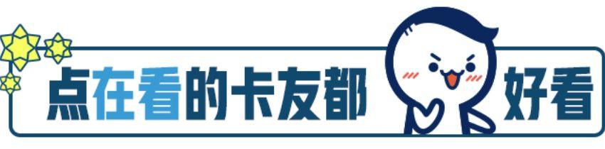 19.95万起售,江淮新款瑞风M6车型上市,网友:国五?