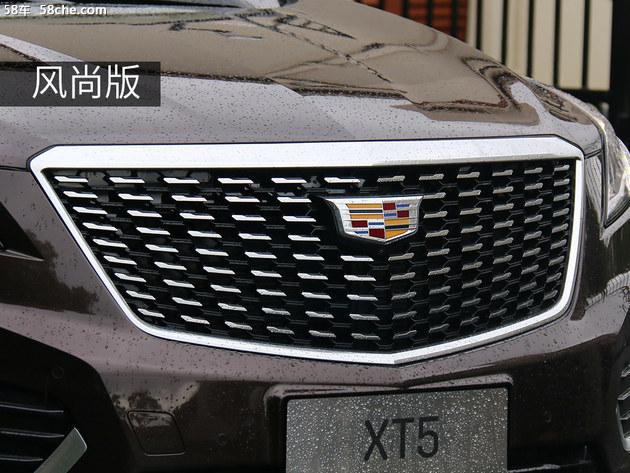 豪华感再提升 全新一代凯迪拉克XT5试驾