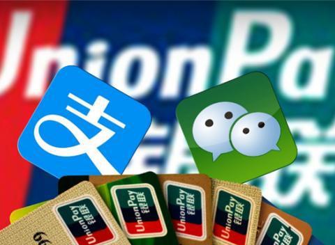 如果手机丢了,怎么做才能快速保住微信、支付宝和银行卡里的钱?