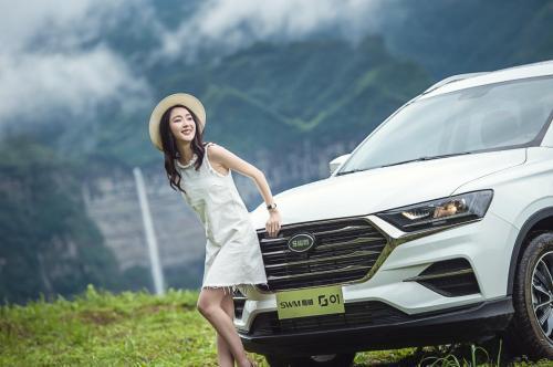 """""""青年座驾""""重庆斯威G01,让梦想更进一步"""
