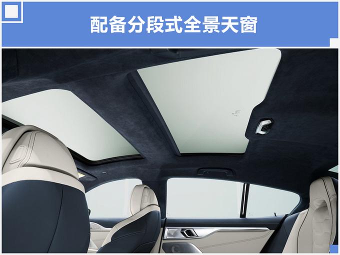 宝马8系四门轿跑首发!尺寸超AMG GT四门,都卖97万你选谁?
