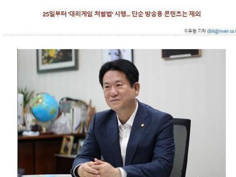 网络游戏账号共享和代练在韩国是犯法的