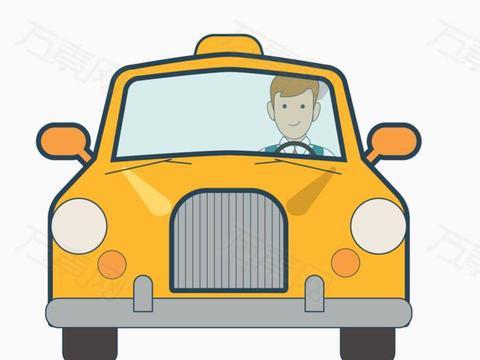 粗心乘客遗落手包,细心司机免费送回