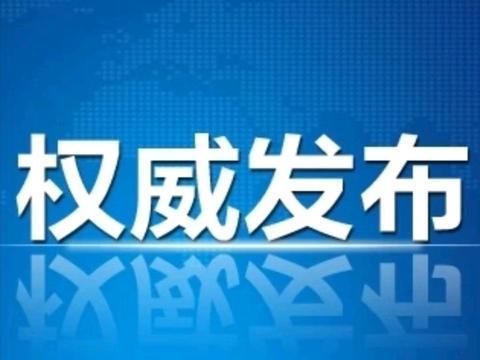 2019大同黄花文化旅游月举办新闻发布会