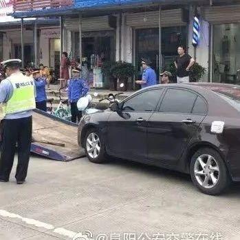 今天,颍州万达、双清路…这些车被拖走了!