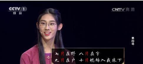 才女武亦姝高考成绩613分,入读清华大学,关晓彤解方程被称学霸