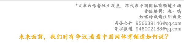 """字母哥获美职篮MVP背后:国际篮坛""""变天""""前奏曲?"""