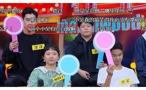小吴成为网红第300天,被爆丑闻后人气暴跌,现在天天在家不工作