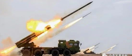 """""""远火""""凶猛!揭秘PHL03式300毫米远程多管火箭炮"""