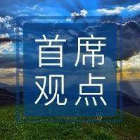 【海外】新兴经济体主权债投资的四个维度
