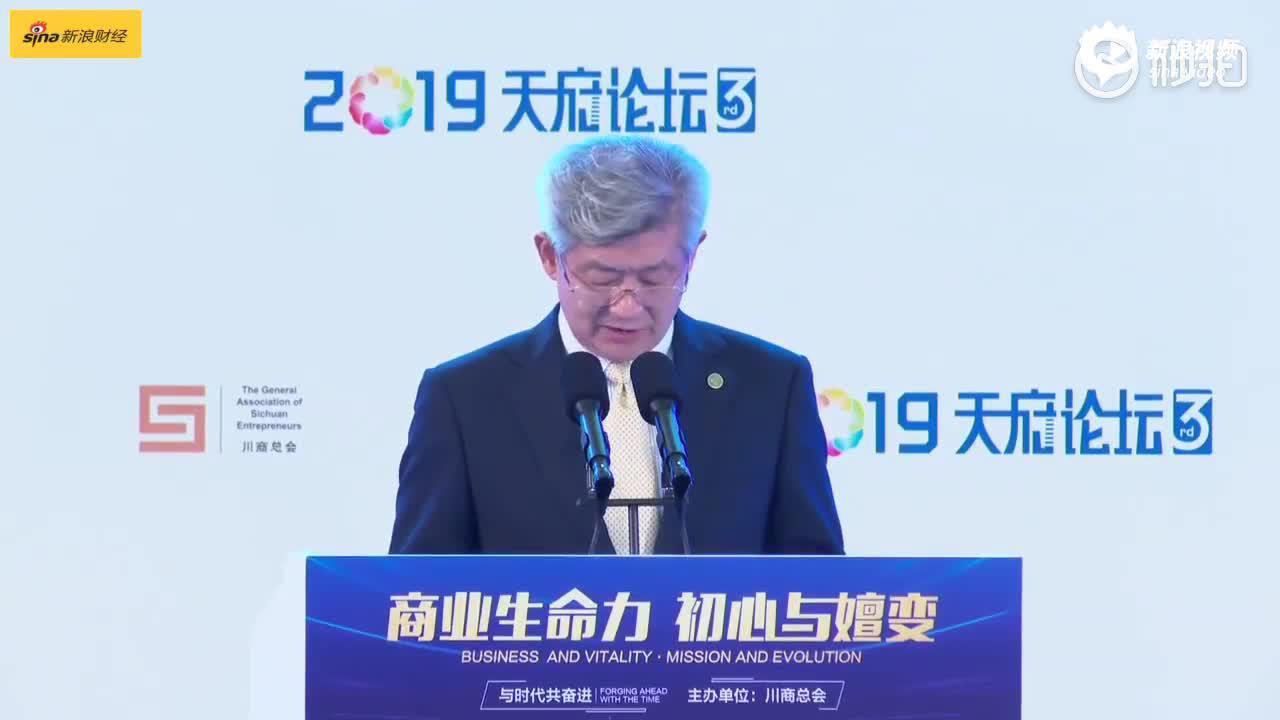 全国工商联党组副书记、副主席樊友山演讲
