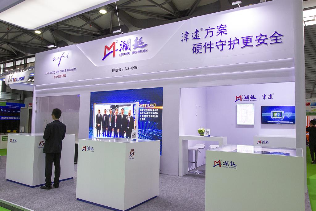 极品飞车13中文版下载 证监会同意澜起科技科创板IPO注册