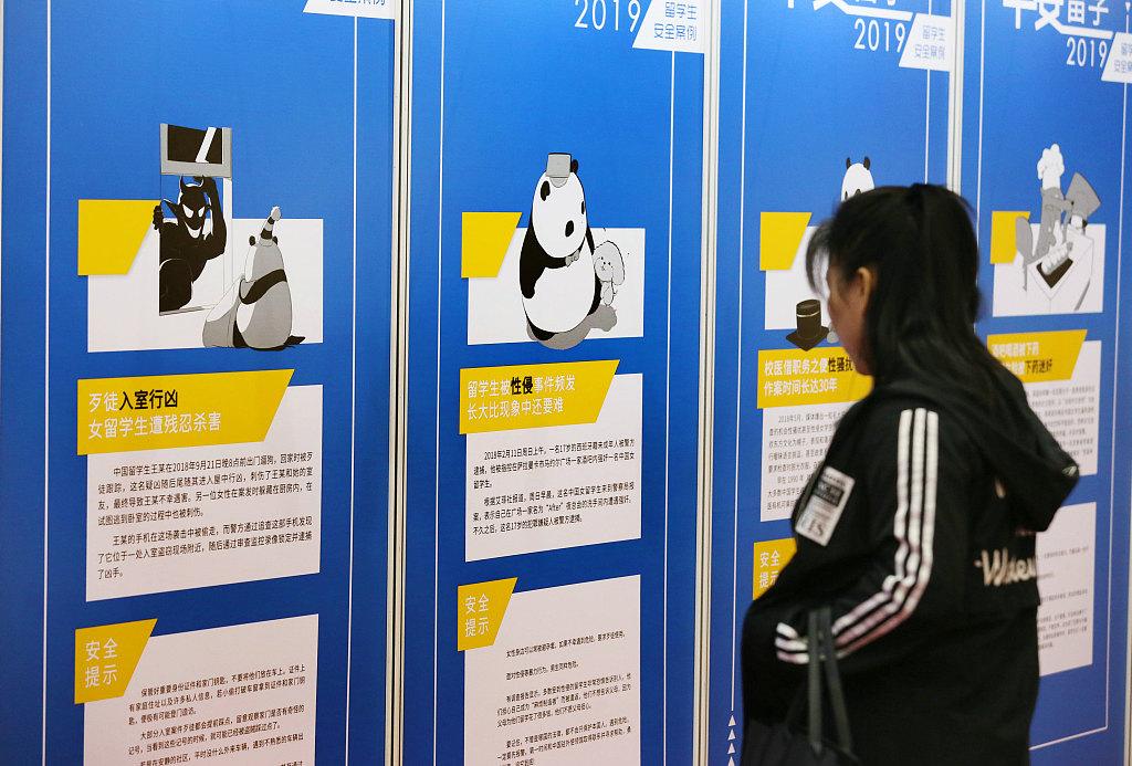 新京报:教师猥亵被拘 校方岂可对性侵前科不知情
